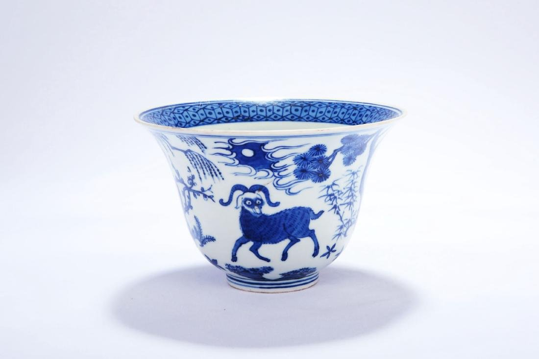 Chinese blue and white porcelain cup, Ming mark.