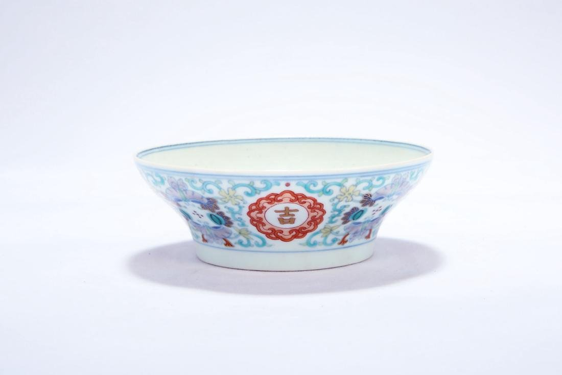 Chinese blue and white porcelain bowl, Xianfeng mark.