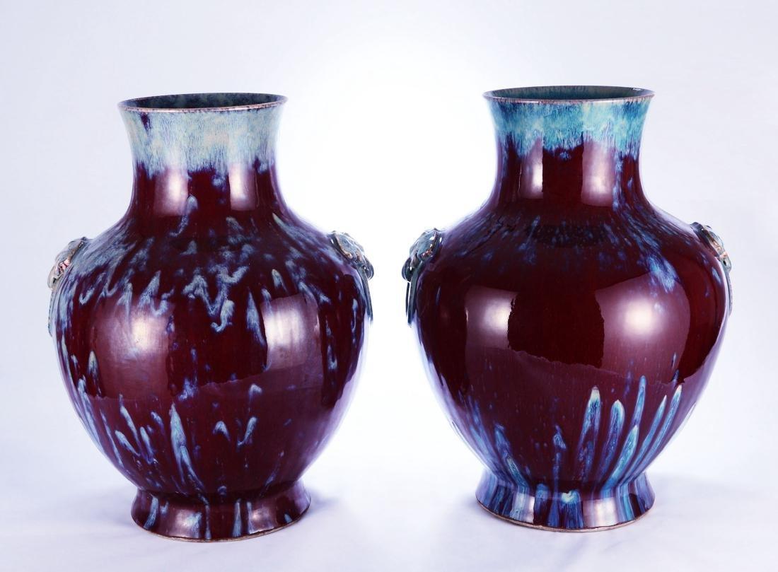 Pair Chinese flambe porcelain vases, Qianlong mark.