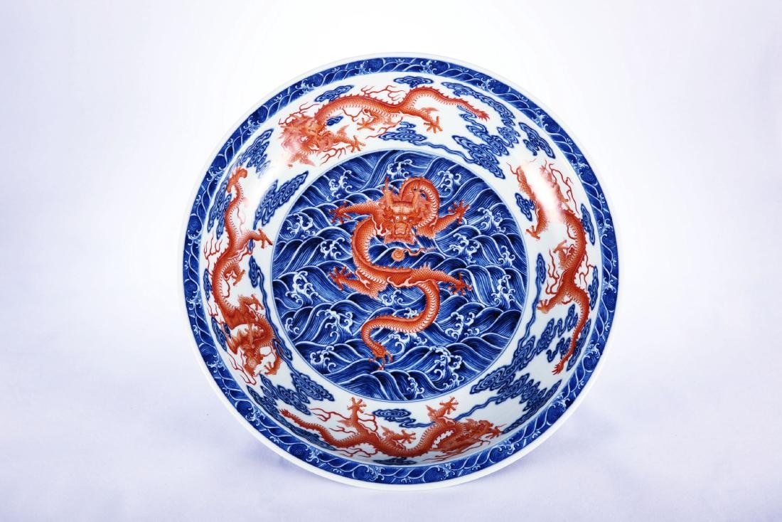 Chinese blue and white and iron red dragon charger,