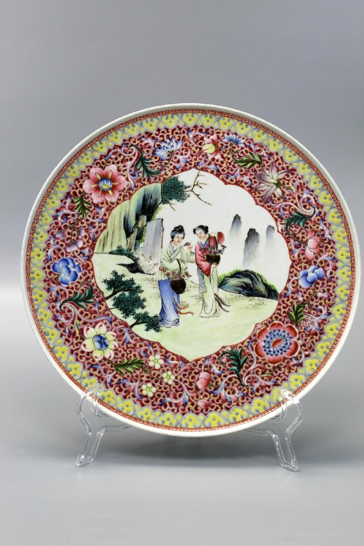 Chinese famille rose porcelain plate, 20th Century.