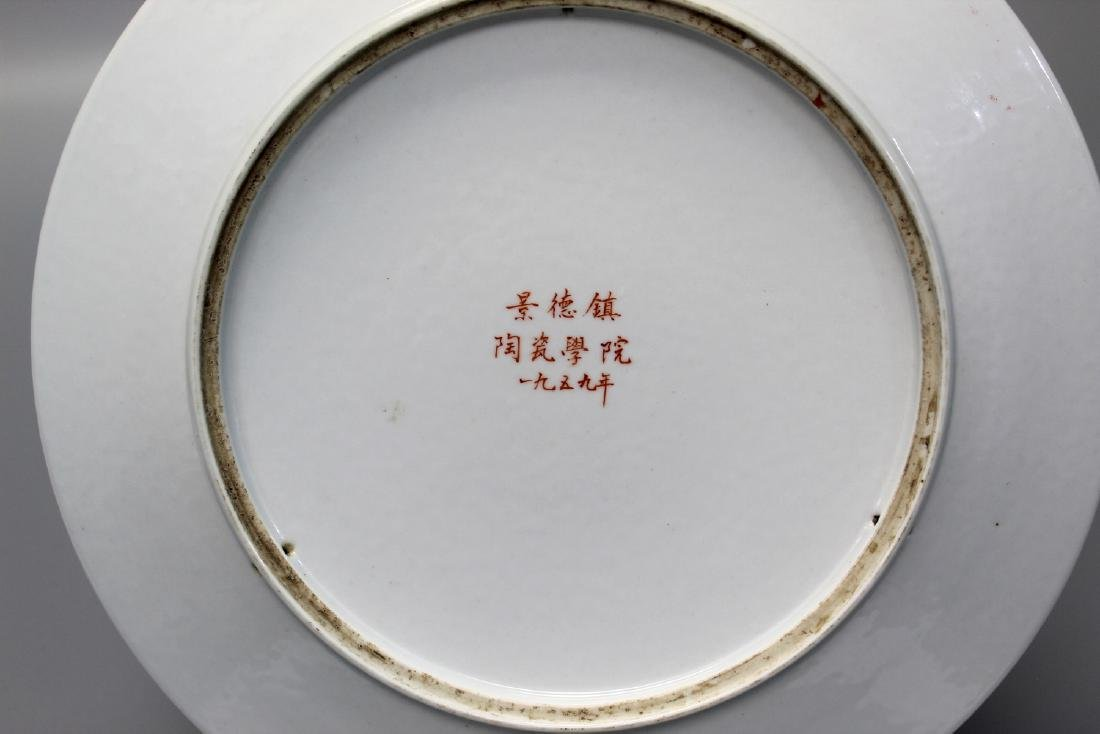 Chinese famille rose porcelain plate, 20th Century. - 3