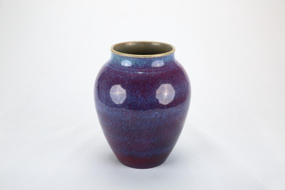 Chinese flambe porcelain jar, Daoguang mark.