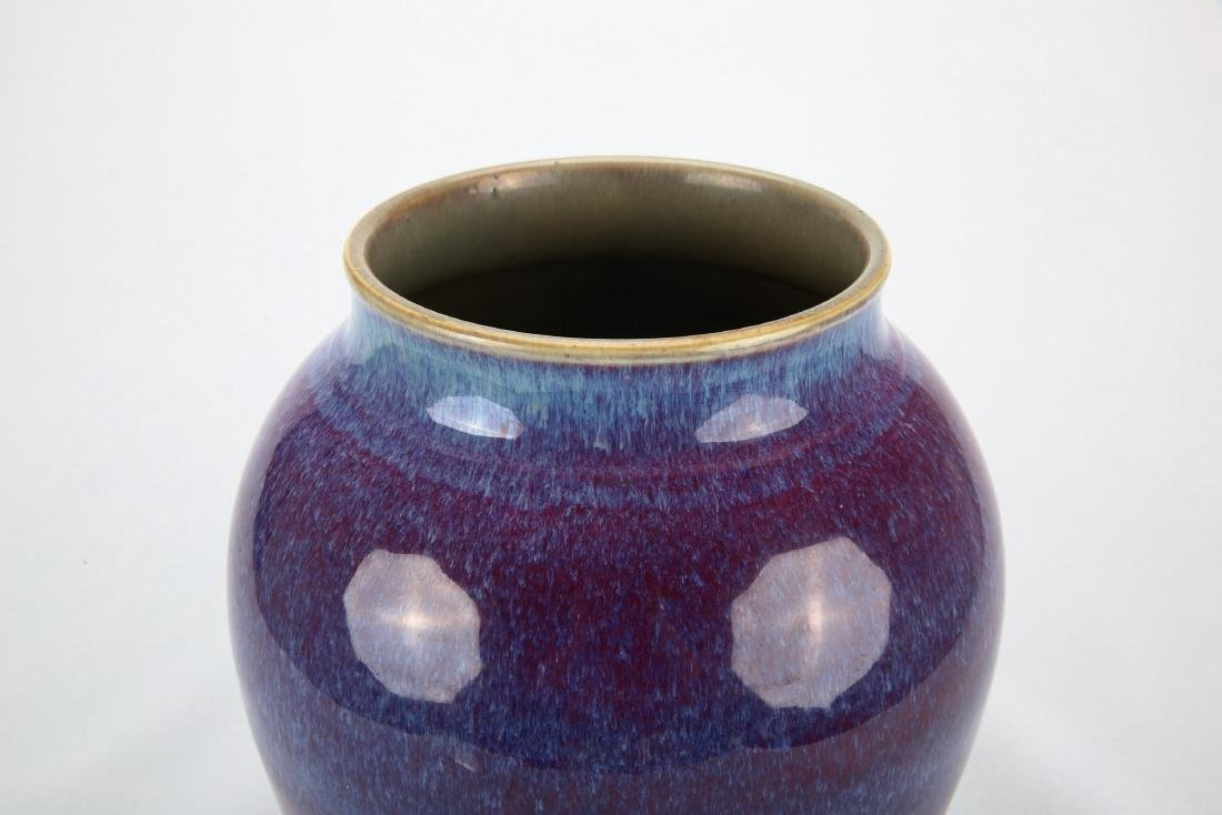 Chinese flambe porcelain jar, Daoguang mark. - 2