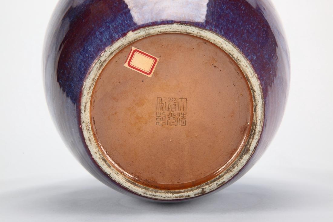 Chinese flambe porcelain jar, Daoguang mark. - 5