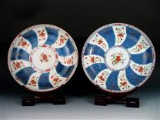 Pair of Antique Chinese Imari Plates 18th C