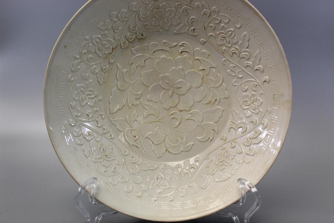 Chinese ding ware porcelain bowl. - 2