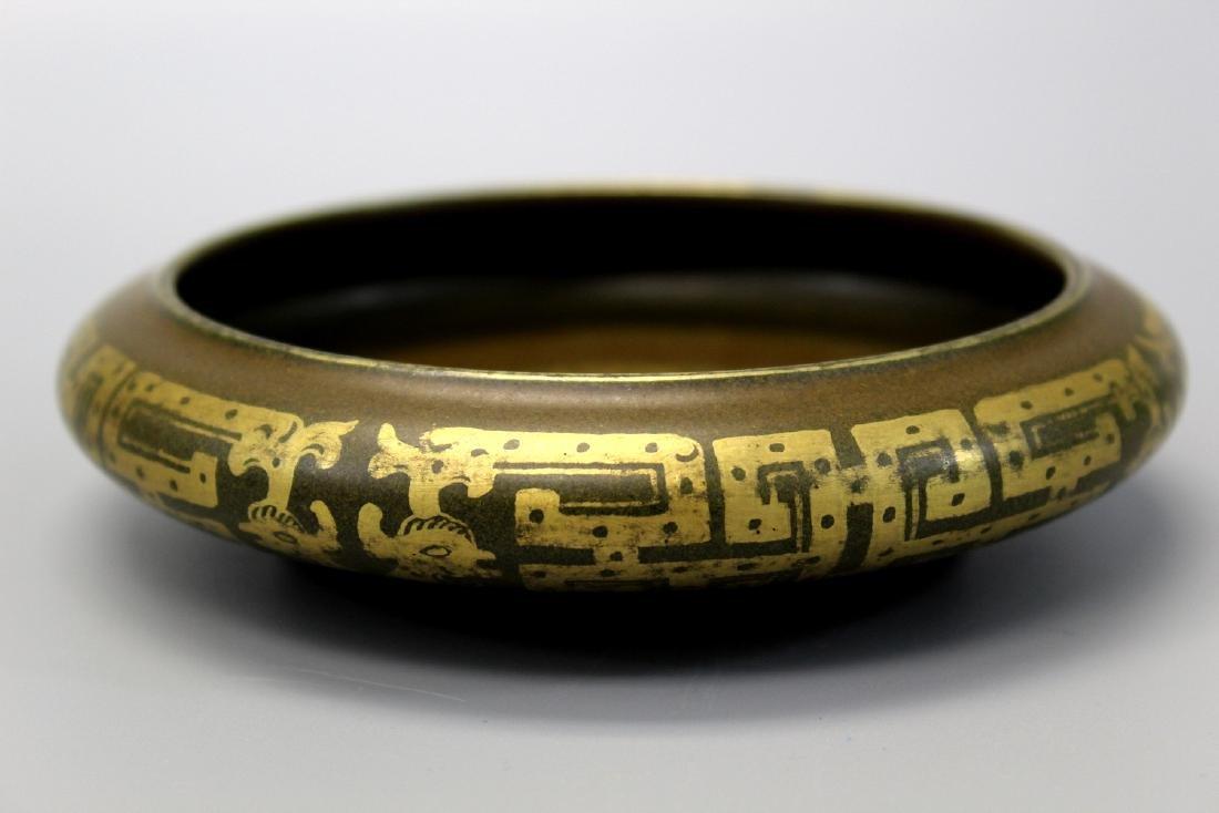 Chinese porcelain brush washer, Qianlong mark.