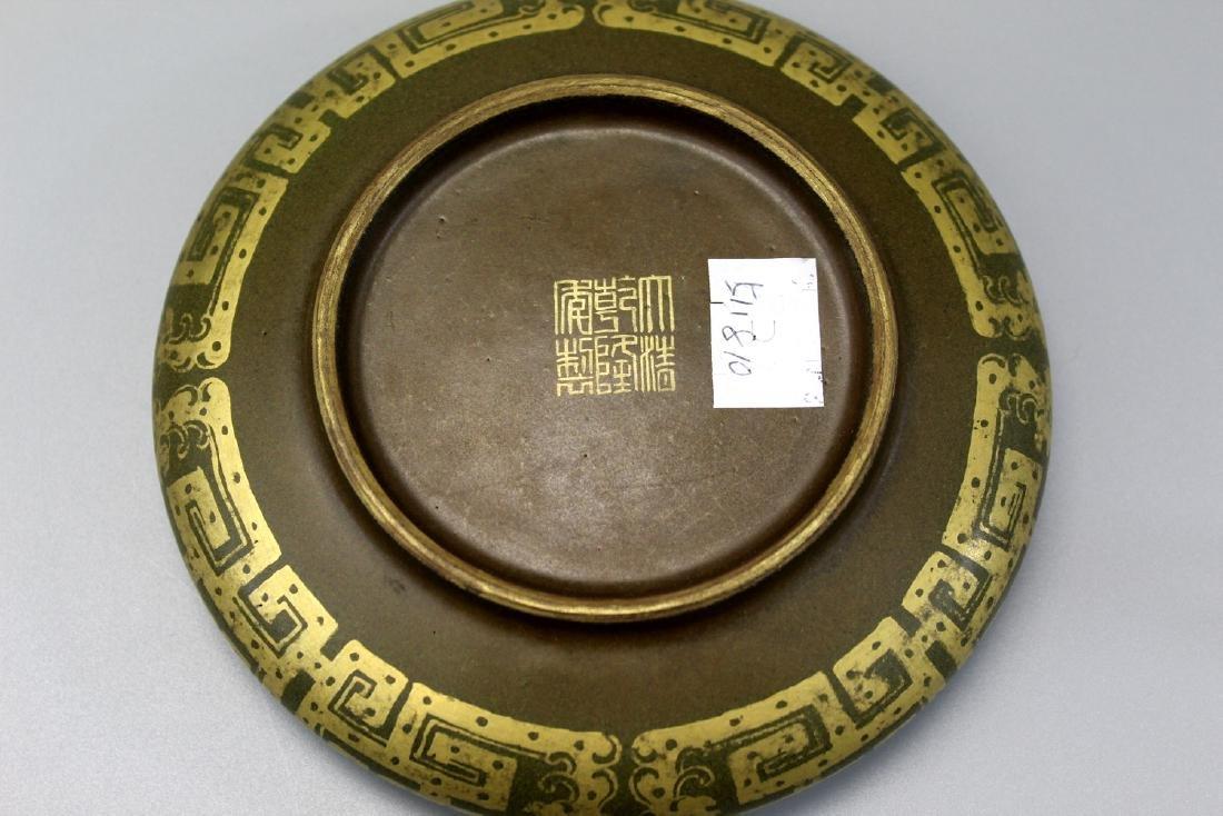 Chinese porcelain brush washer, Qianlong mark. - 2