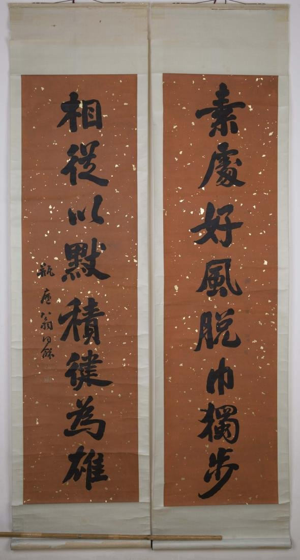 Chinese calligraphy scrolls,  Wun Tonghe.