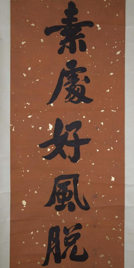 Chinese calligraphy scrolls,  Wun Tonghe. - 2