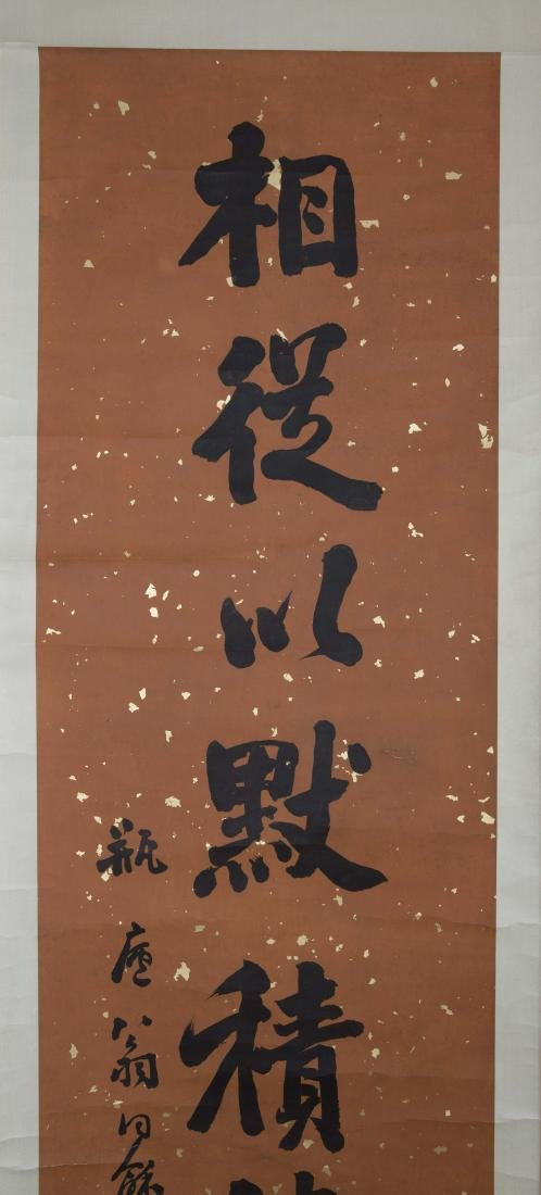 Chinese calligraphy scrolls,  Wun Tonghe. - 4