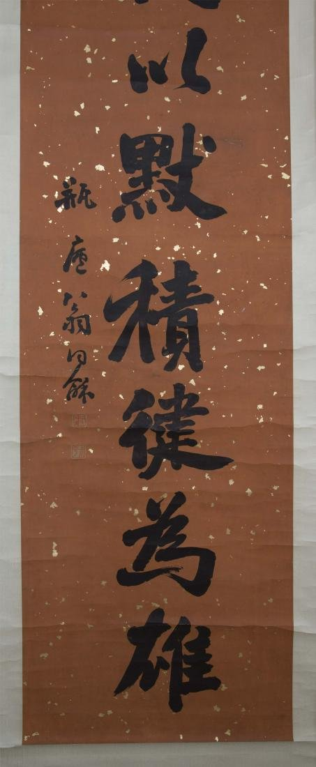 Chinese calligraphy scrolls,  Wun Tonghe. - 5
