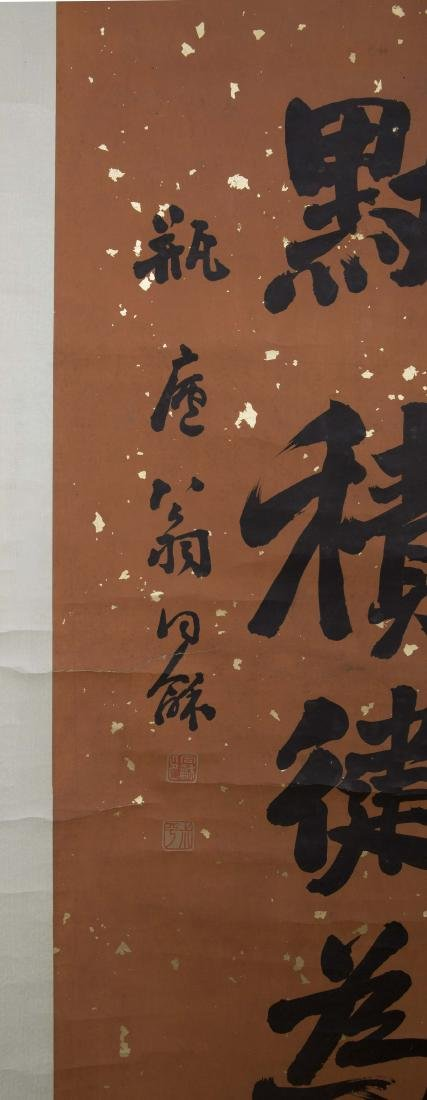 Chinese calligraphy scrolls,  Wun Tonghe. - 6