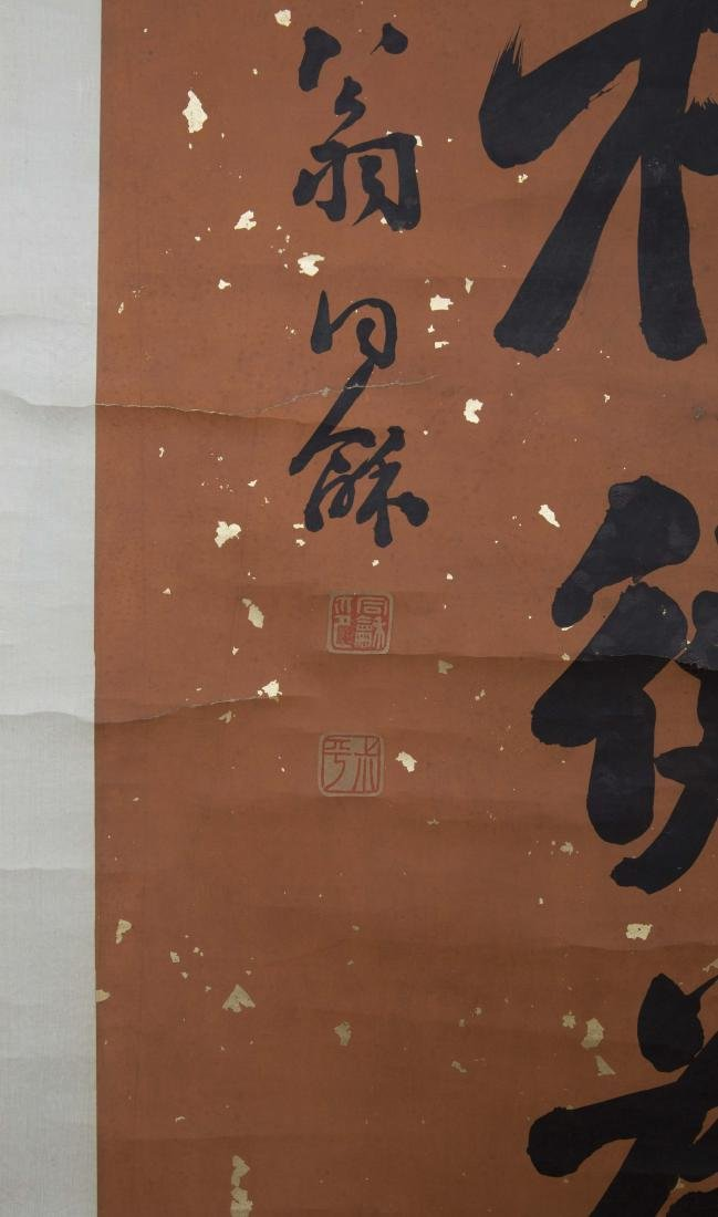 Chinese calligraphy scrolls,  Wun Tonghe. - 7