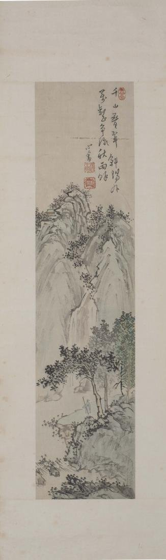 Chinese ink painting on paper, signed Puru.