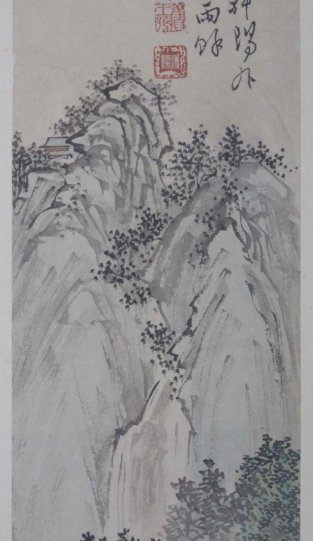 Chinese ink painting on paper, signed Puru. - 3