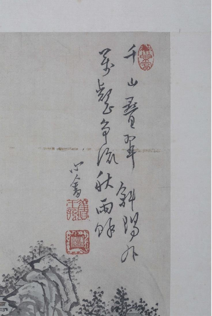 Chinese ink painting on paper, signed Puru. - 4