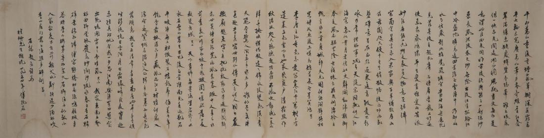 Chinese calligraphy on paper, Signed Fu Baoshi.