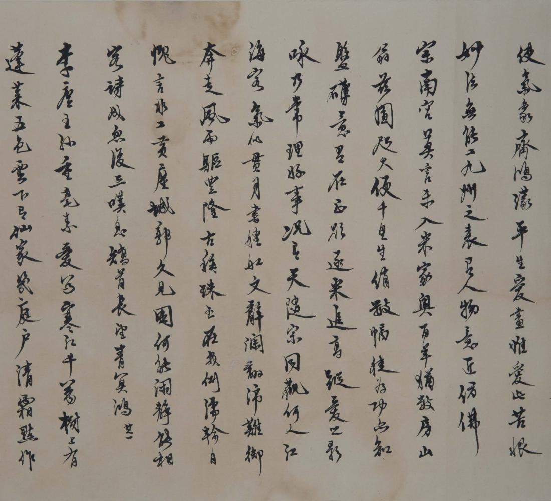 Chinese calligraphy on paper, Signed Fu Baoshi. - 3