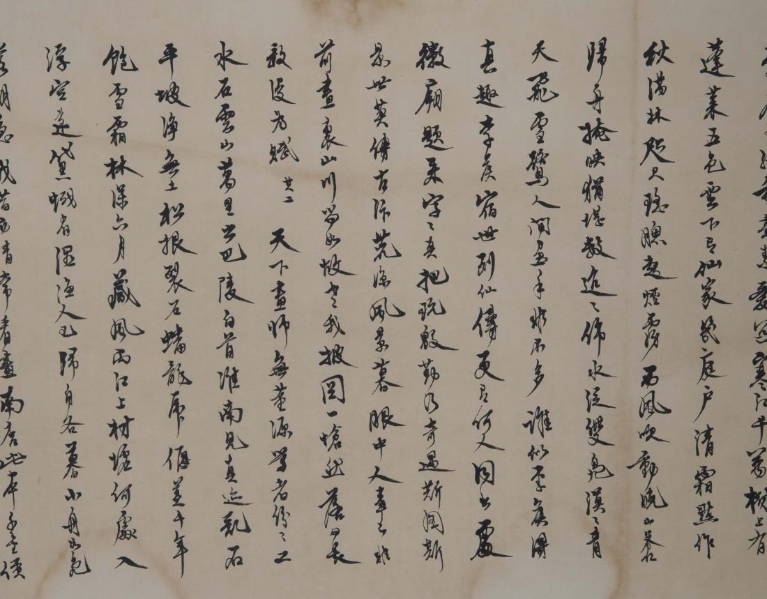 Chinese calligraphy on paper, Signed Fu Baoshi. - 4