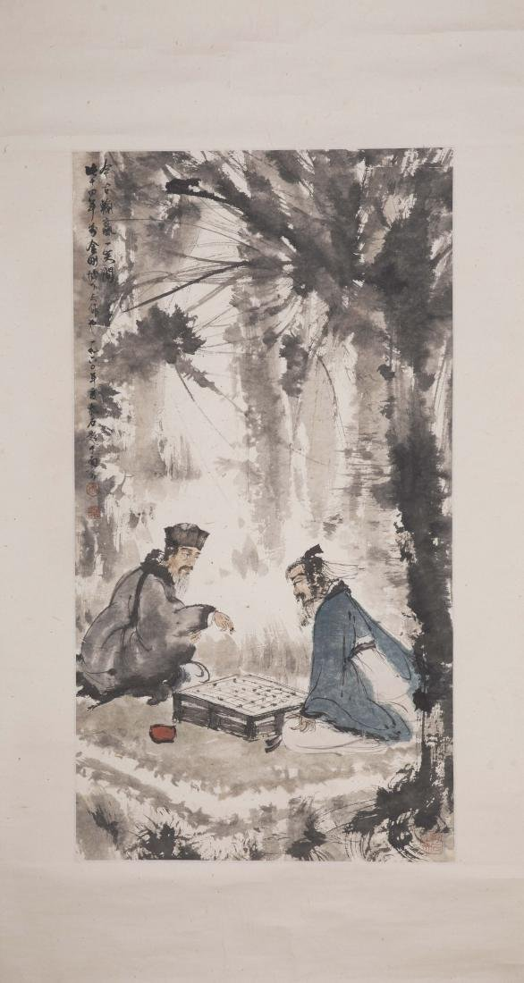 Chinese painting on paper, signed Fu Baoshi.