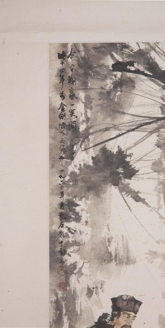 Chinese painting on paper, signed Fu Baoshi. - 4