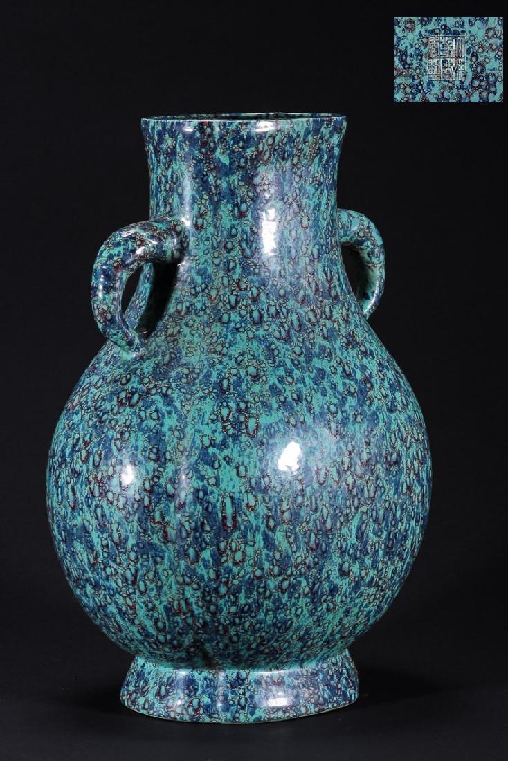 """Chinese """"Robin's egg"""" glaze porcelain vase."""