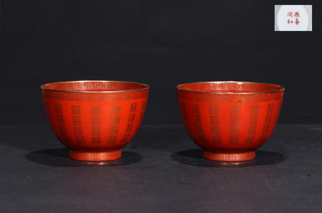 Pair of Chinese coral red glazed porcelain bowls.