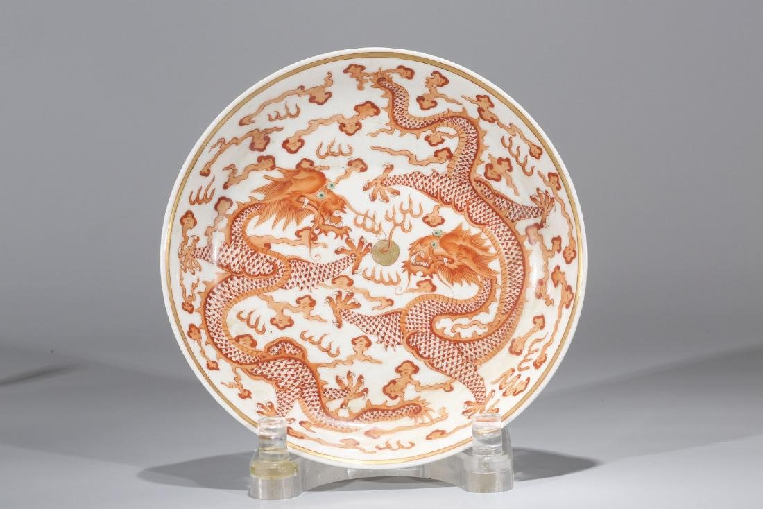 Chinese iron red decorated dragon porcelain plate.