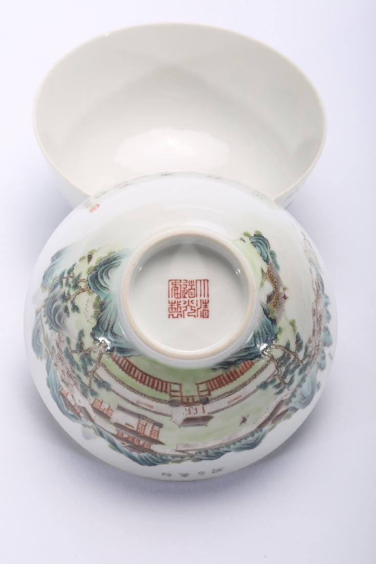 Pair of Chinese famille rose porcelain bowls, Daoguang - 3