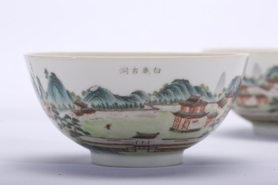 Pair of Chinese famille rose porcelain bowls, Daoguang - 5