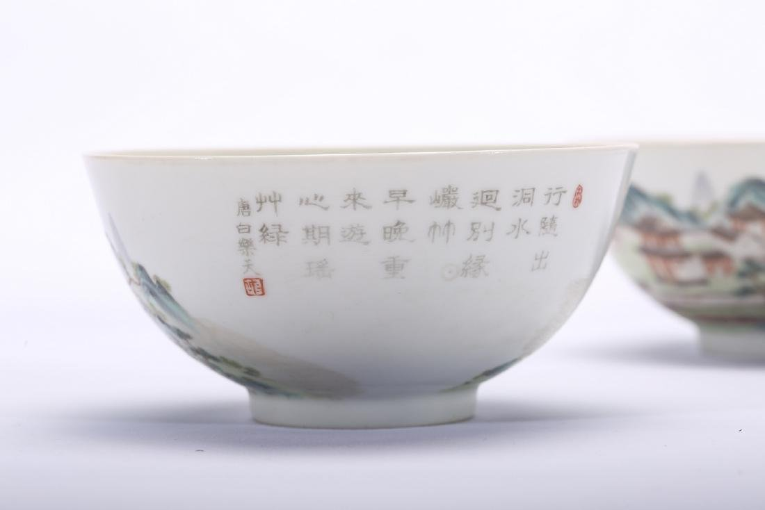 Pair of Chinese famille rose porcelain bowls, Daoguang - 6