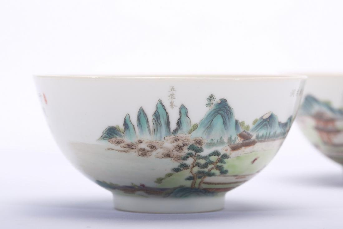 Pair of Chinese famille rose porcelain bowls, Daoguang - 7