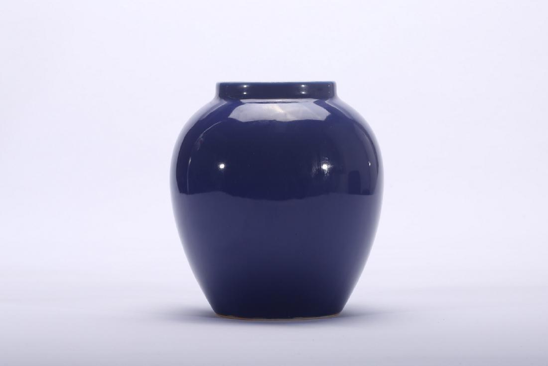 Chinese powder blue porcelain jar, Qianlong mark.