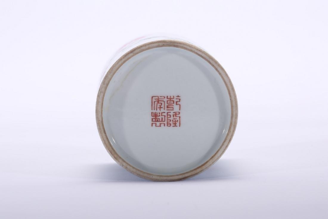 Chinese famille rose porcelain brush pot, Qianlong - 3