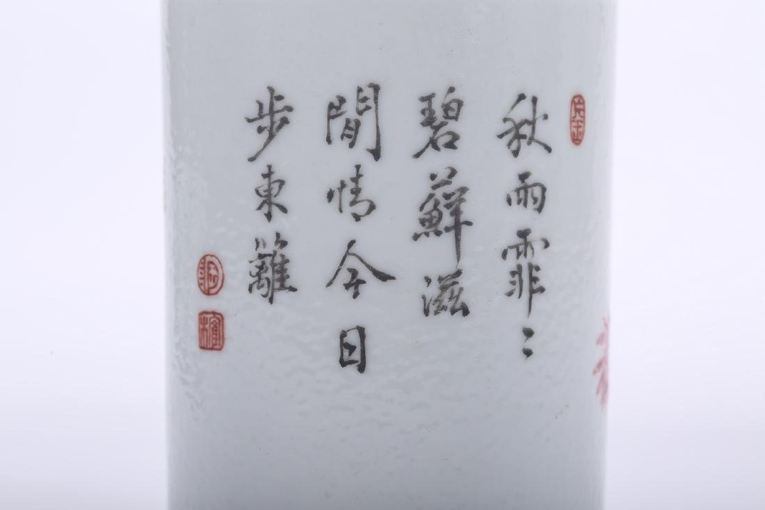 Chinese famille rose porcelain brush pot, Qianlong - 7