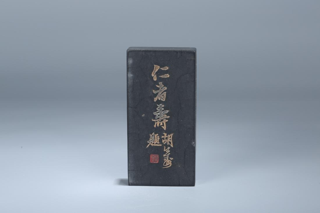 Set of four Chinese ink stones. - 2