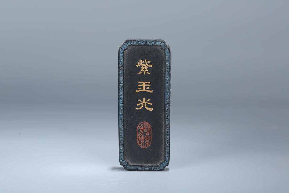 Set of four Chinese ink stones. - 4