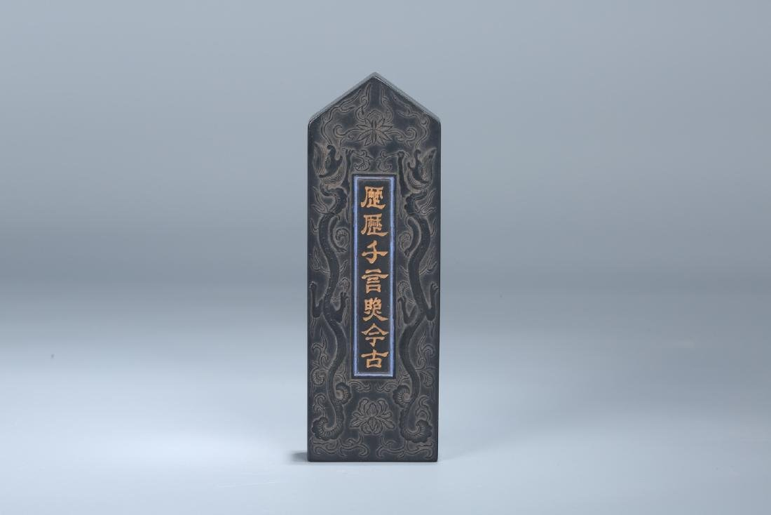 Set of four Chinese ink stones. - 7
