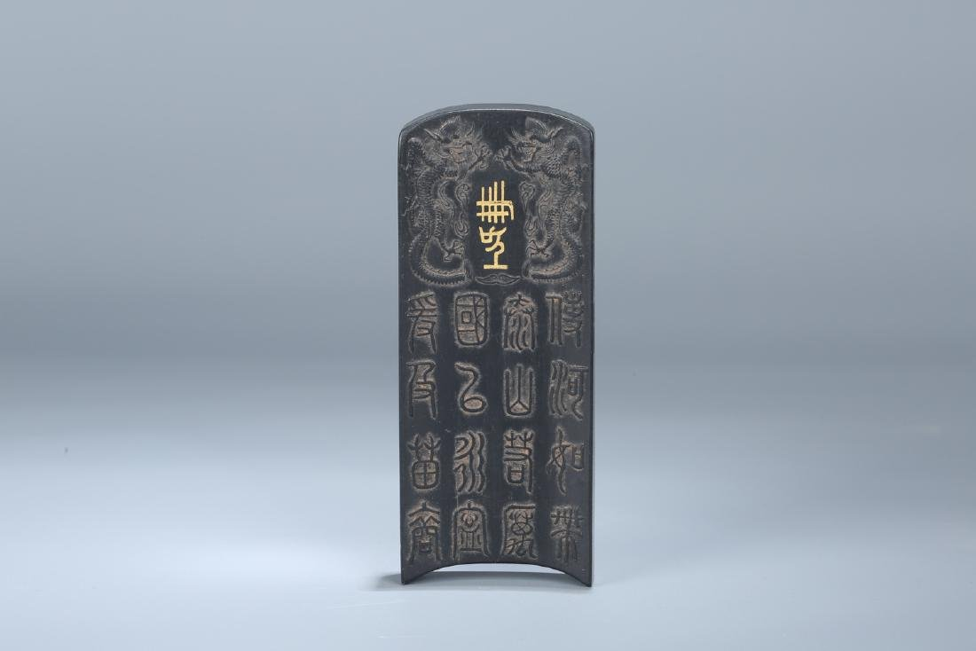 Set of four Chinese ink stones. - 9