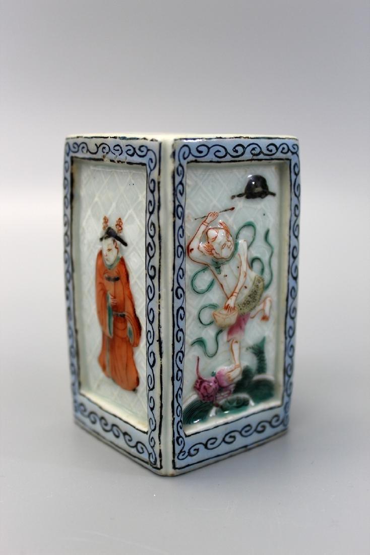 Chinese famille rose porcelain brush pot, Qianlong - 2