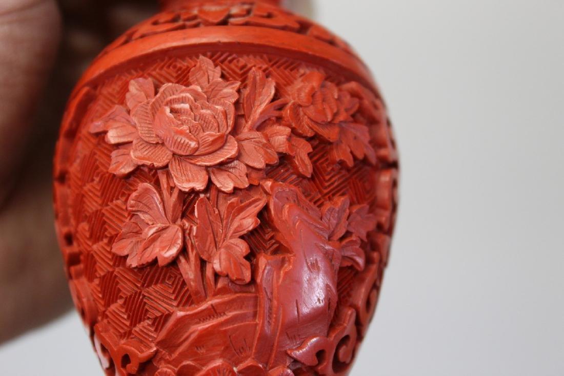 Chinese cinnabar vase. - 2