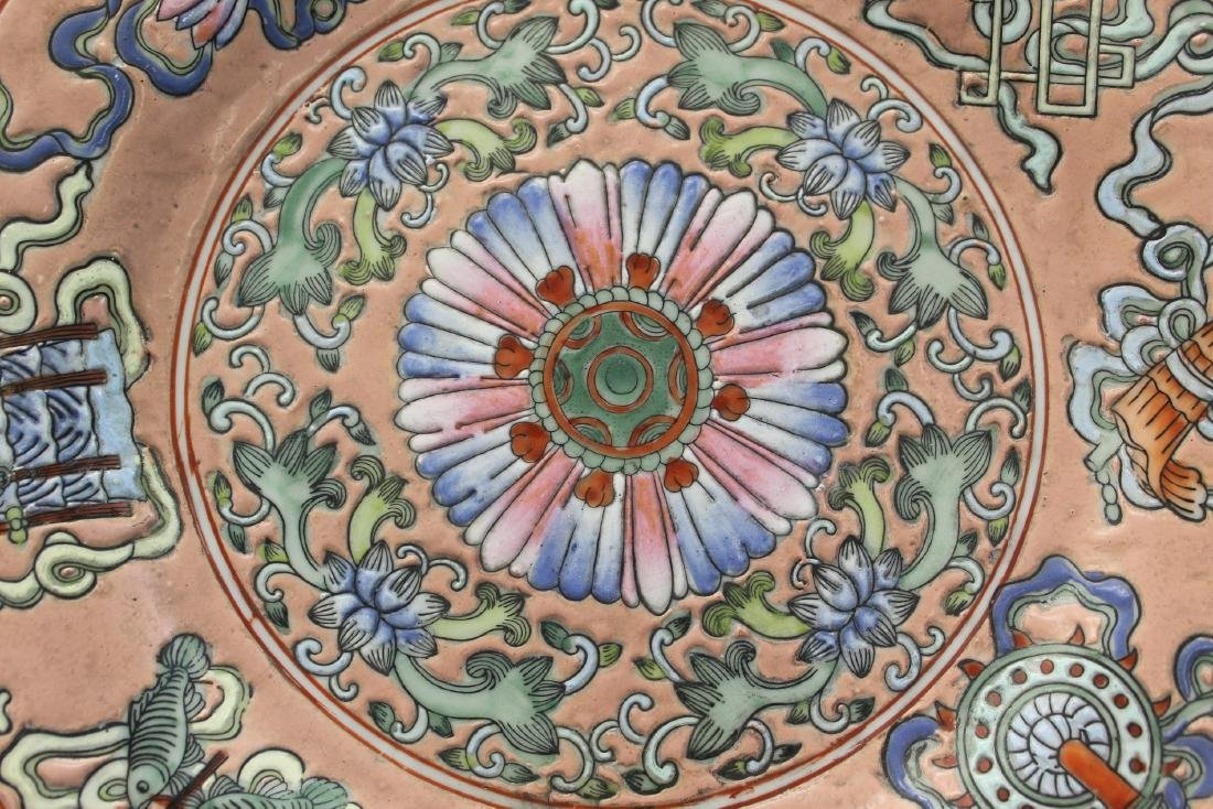 Chinese famille rose porcelain plate. - 2