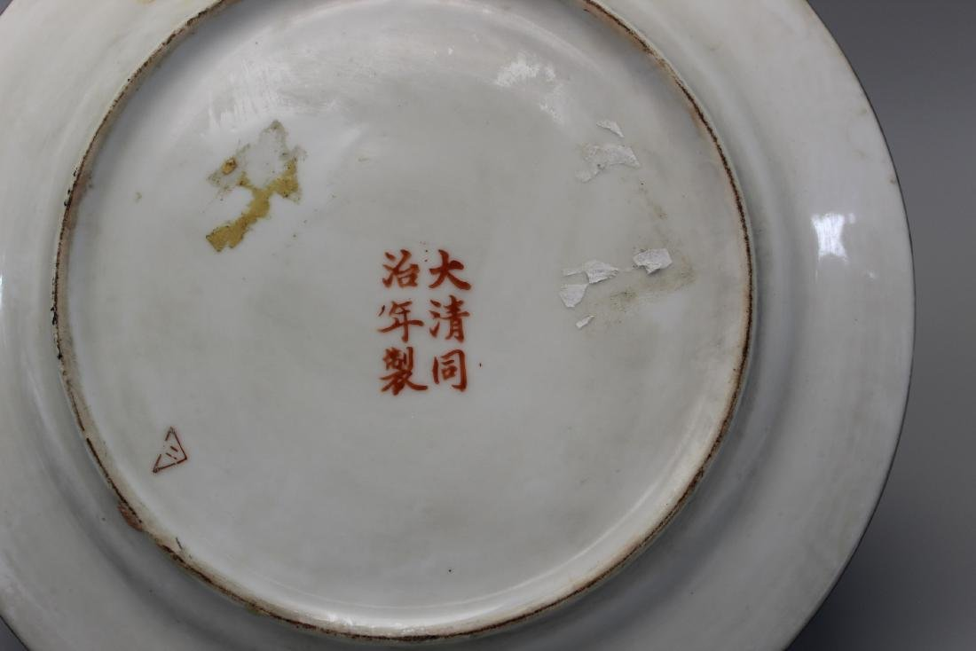 Chinese famille rose porcelain plate. - 3