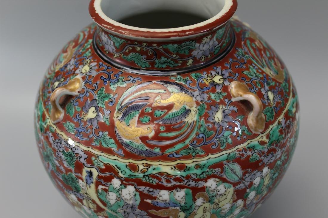 A very rare Japanese Hundred-boy porcelain jar. - 3