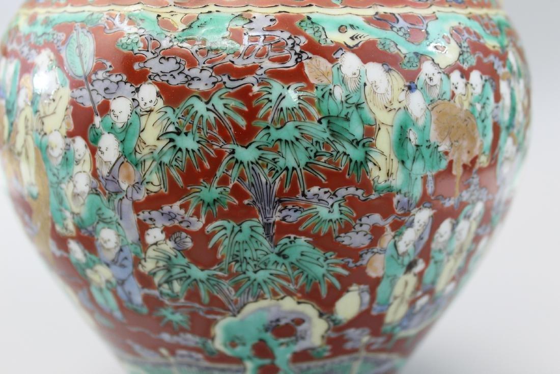 A very rare Japanese Hundred-boy porcelain jar. - 4