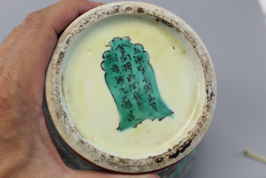 A very rare Japanese Hundred-boy porcelain jar. - 5