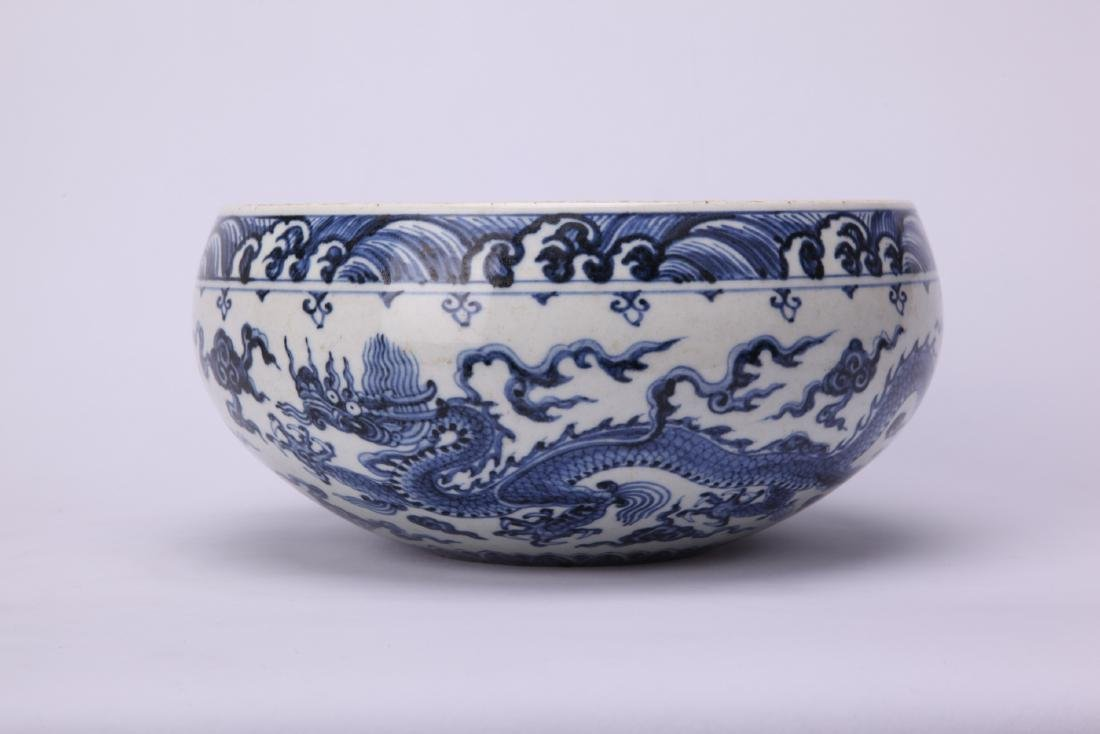 Chinese blue and white porcelain washer.