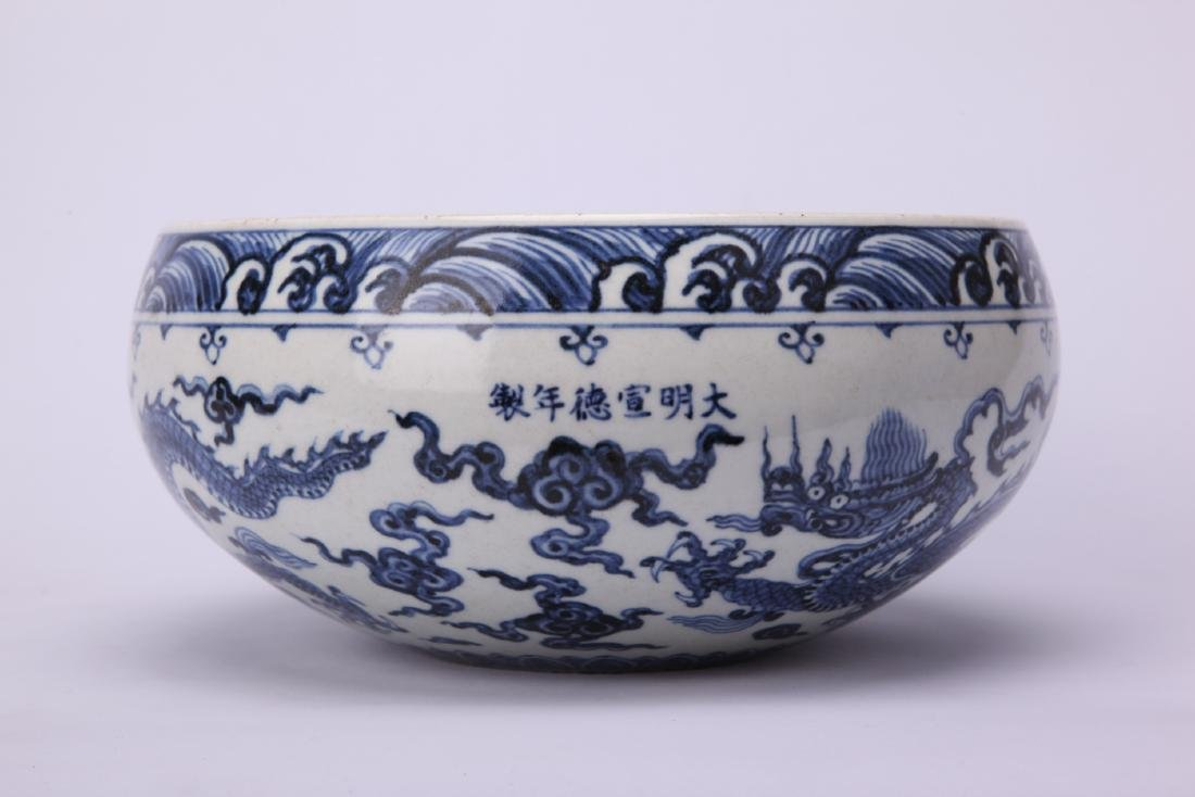 Chinese blue and white porcelain washer. - 2